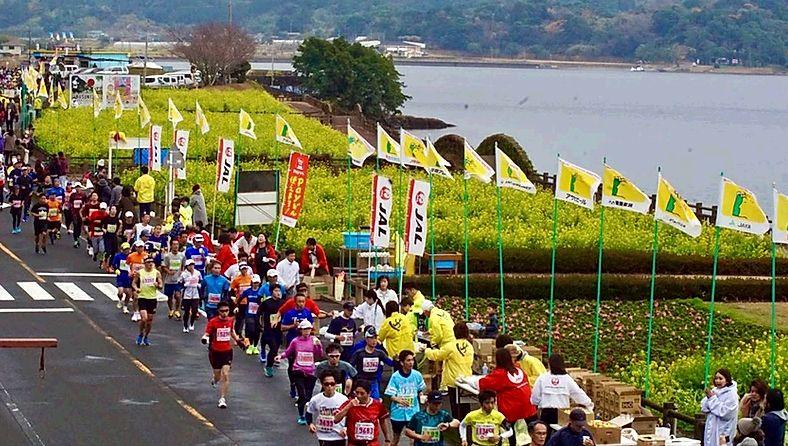2020 菜の花 エントリー マラソン
